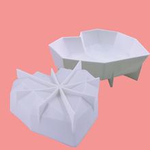 現貨意大利同款硅膠慕斯模大鑽石愛心形蛋糕模具法式甜品蠟燭模具