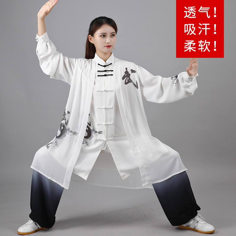 White with black Chinese tai chi clothing kung fu suit women's elegant color painting three piece suit for competition performance cltohes