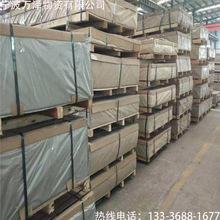 供應 6063鋁板6063耐腐蝕 化學成分用途