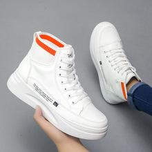新款高帮小白鞋女单鞋黑色经典款百搭学生潮流皮面厚底增高休闲鞋