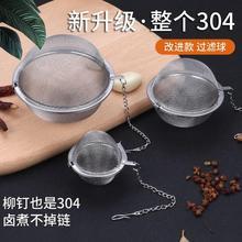 【买二送一】304不锈钢调料球调料包煲汤火锅调料味宝茶叶过滤器