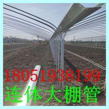 厂家直销 蔬菜连栋大棚水槽 农业连体大棚天沟水槽 高锌天沟水槽