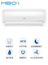 适用于美博空调3匹定频冷暖挂机挂式冷暖旗舰店MBO KFRD-70GW/D