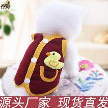 小奶狗中大犬猫咪宠物衣服韩版马甲鸭子可爱服饰用品秋冬保暖