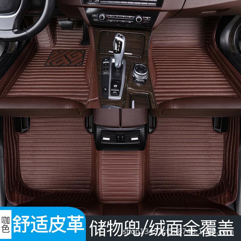 北汽新能源EC3 EC5 EC EX EU5主驾驶汽车脚垫单片单个专用脚垫