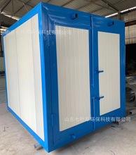 厂家直销电加热喷塑设备塑粉烘干专用高温烤漆房高温烘干房消毒房