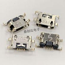 国产智能机 5P尾插 中兴华为联想A298T 金立V183尾插 USB充电接口