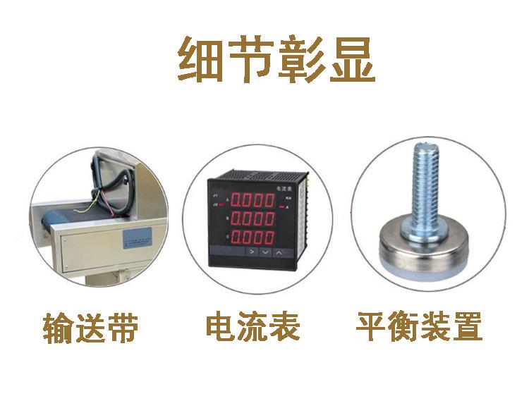 厂家直销紫外线杀菌炉UV紫外线杀菌炉低温杀菌设备红外测温仪