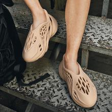 外贸48大码凉鞋男夏季侃爷yeezy椰子洞洞鞋男女溯溪鞋休闲沙滩鞋