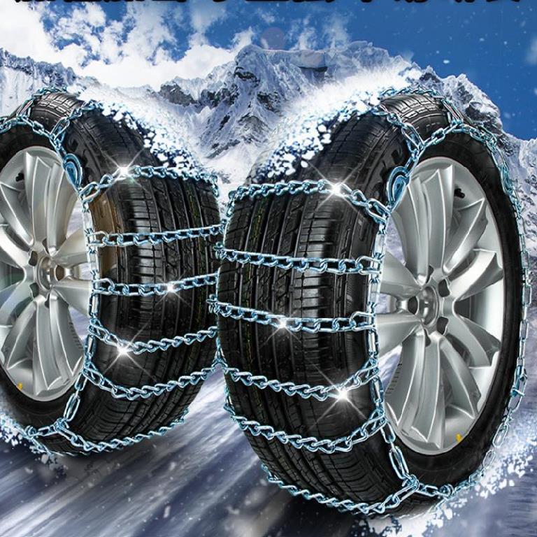 汽车轮胎防滑链小轿车铁链加厚牛津链条塑料单条货车越野车大