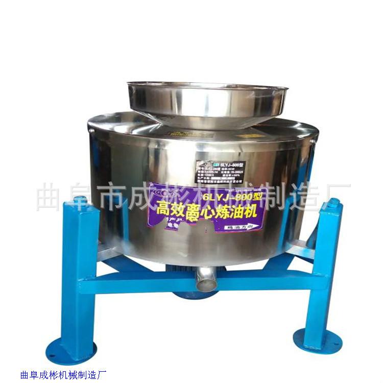 多功能植物食用油滤油机 精密滤油机 花生油离心式滤油机