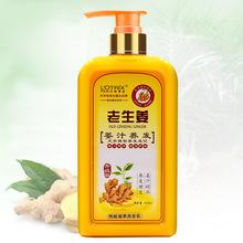 美发用品批发老姜王洗发水 冰疗 热疗控油去屑老姜汁洗发乳820ml