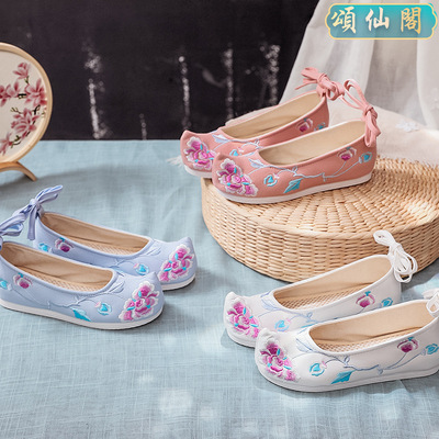 Chinese hanfu shoes princess fairy cosplay shoes Ancient elegant women shoes of Han Dynasty