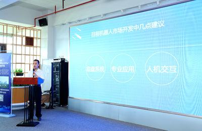 深圳江智机器人及智能驾驶装备专业技能实地培训服务