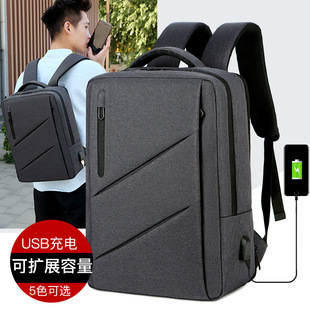 Laptop backpack Large-capacity outdoor business backpack Scalable multi-function shockproof computer bag