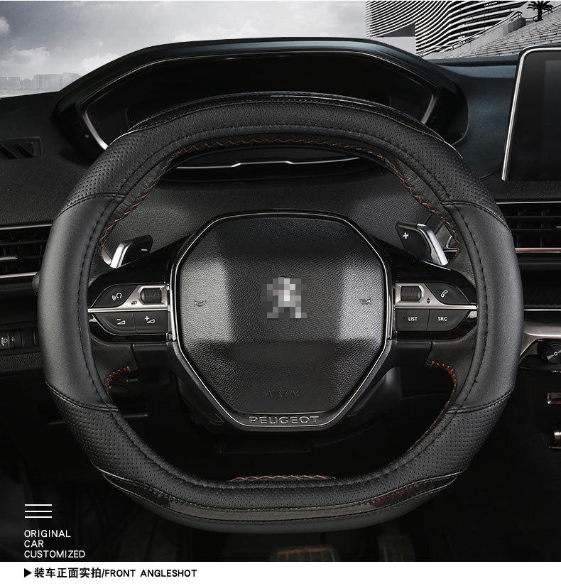 Bọc vô lăng Peugeot 3008 và 5008 mẫu mới - ảnh 11
