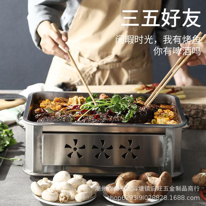 加厚不锈钢烤鱼炉家用商用长方形多功能户外烧烤炉木炭酒精用
