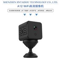 A12 камера беспроводная камера инфракрасная высокая четкость 1080P спорт DV маленькая камера для подводного плавания с воздуха