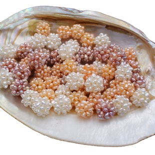 Low price sale good quality hand-woven freshwater pearl ball handmade DIY jewelry accessories earrings earring materials
