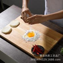 木质砧板 橡胶木可悬挂 菜板木质水果披萨板 托盘厨房家居用品
