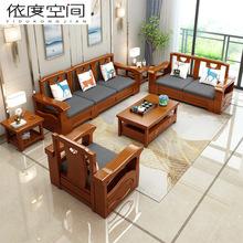 全实木沙发123位U形 转角中式沙发大小户型客厅茶几沙发组合家具