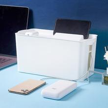 大号塑料电线收纳盒电源插板电线盒集线盒路由器整理盒插座收纳盒