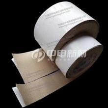 高硅氧背胶带防火高温布耐热缠绕带持久耐温1000度阻燃绝缘隔热