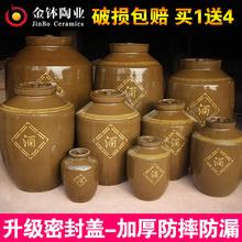 酒坛子家用密封窖藏带盖老式土陶瓷空酒罐10斤50/100斤复古大酒缸