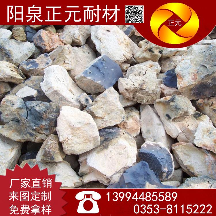 山西阳泉铝矾土生料煅烧 铝矾土熟料耐火骨料88骨料加工定制