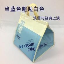 新款現貨冰淇淋蛋糕保冷袋加厚大號手提鋁箔保鮮包魔術貼藍白色
