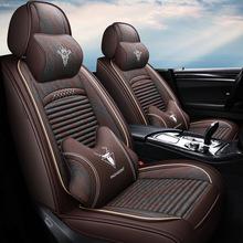 上海大眾新款帕薩特B5領馭老款皮革四季汽車座墊全包通用坐墊座套