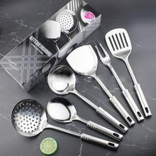 不锈钢锅铲厨具套装汤勺漏勺厨房铲勺防烫木柄加厚炒勺铁铲子410