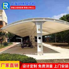 安装医院户外自行车雨棚 小区膜结构自行车库 绍兴电动车停车篷