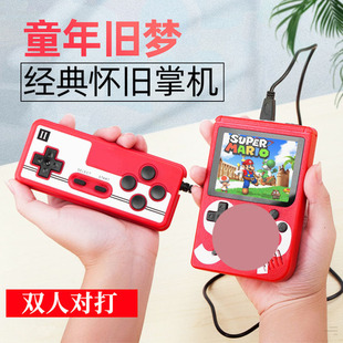 Sup handheld game console retro classic vibrato singles FC handheld toy arcade 400 in one double game console