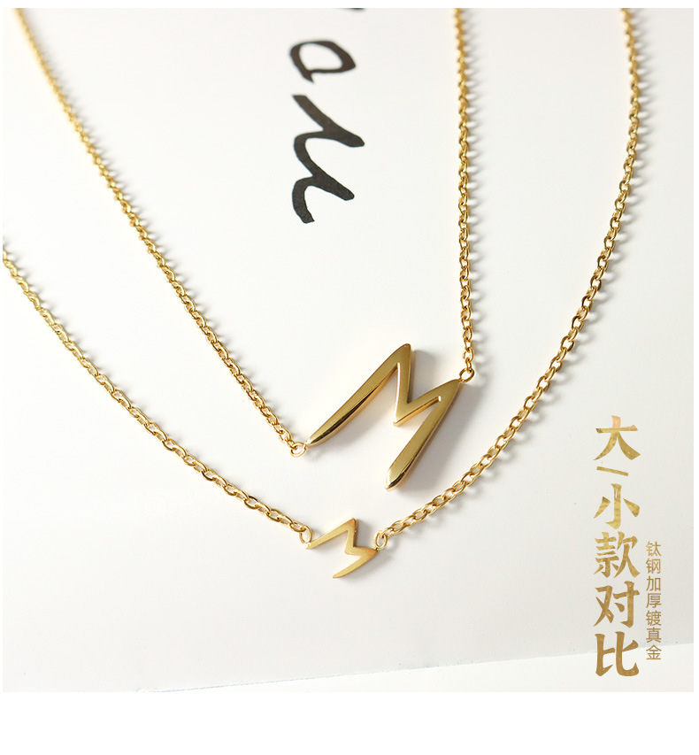Fashion M English Letter All-match Titanium Steel Plated necklace NHOK263888