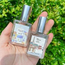 新款旅行系列香水 少女梦幻热气球女士香水15ml持久清新香氛代发