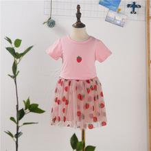 超可爱草莓小女孩裙子儿童套装女童裙套装