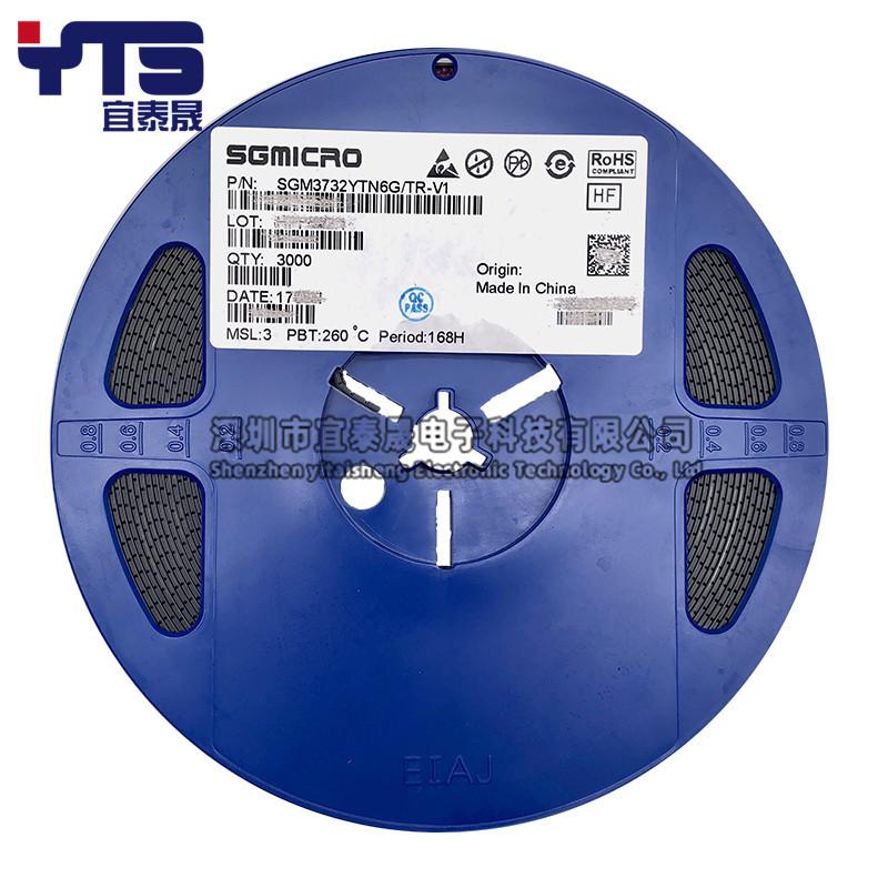 全新原装 SGM809-TXN3/TR 丝印809T 圣邦微 SOT-23 MCU监控芯片