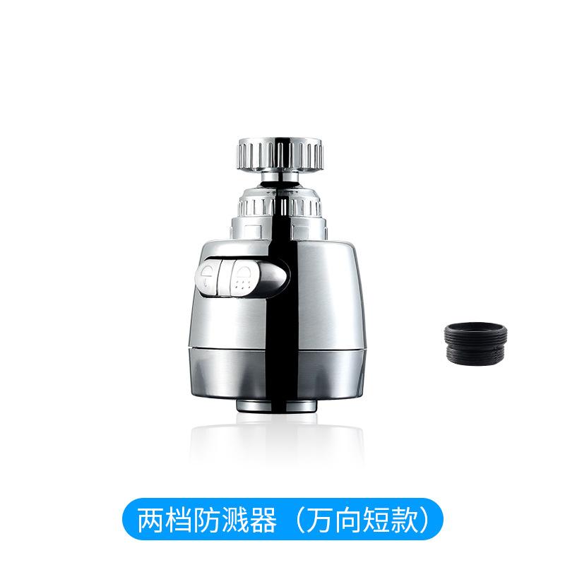厨房水龙头防溅头嘴延伸器过滤器通用家用自来水花洒节水二类团购