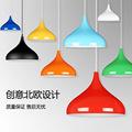 现代简约餐厅个性单头吊灯理发店吧台工业风圆形彩色锅盖吊灯灯罩