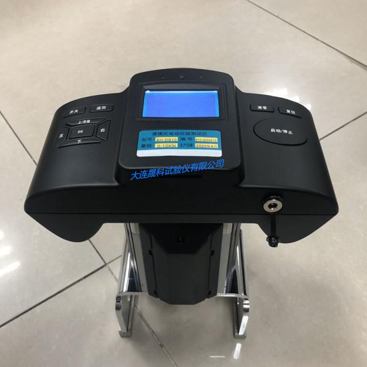 电动数显式粘结强度检测仪新标准保温材料拉拔仪全自动拉拔测试仪