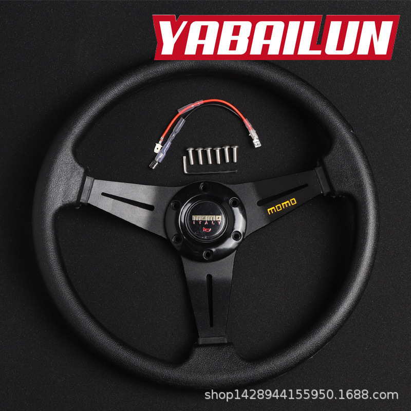 汽车改装方向盘 仿赛车通用方向盘 PU改装专用方向盘 14寸