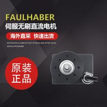 德国原装进口FAULHABER伺服无刷直流电机3564K024BCO
