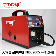 牛牛战神MIG320F模块分体无气自保护焊机