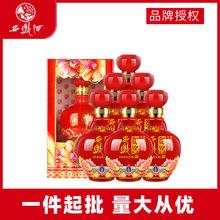 陕西西凤优品级御窖红瓶50度浓香型西风白酒婚宴送礼整箱包邮