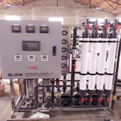 超滤设备厂家直销 水处理设备超滤系统保 超滤食品饮料乳品设备