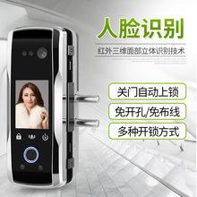 人脸识别玻璃门智能锁免打孔有框单门无框双门指纹锁免布线密码锁