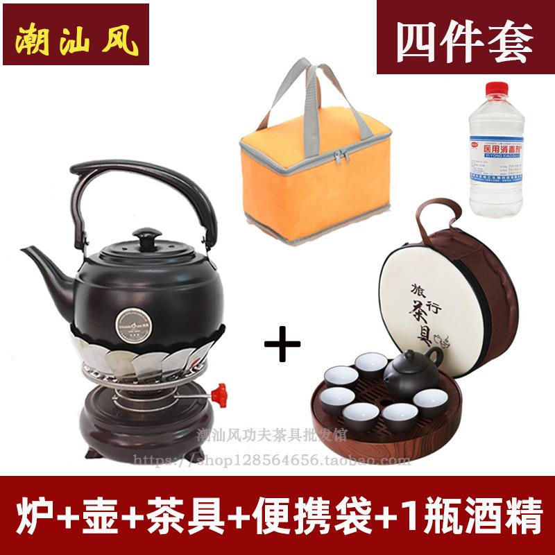 ~煮茶茶炉车载整套便携器炉户外烧水便携酒精灯泡茶茶具功夫防风