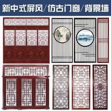 仿古木雕门窗中式壁灯客厅卧室室内建筑装饰门扇形法式过道尺寸