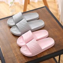拖鞋女夏家用浴室凉拖鞋简约条纹室内外酒店室内洗澡居家学生凉拖